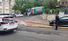 حيفا: مصاب بجراح خطيرة في جريمة إطلاق نار