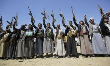 أميركا: 15 مليون دولار لأي معلومة عن الحرس الثوري الإيراني باليمن