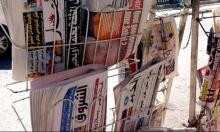 الجزائر: موقعان إخباريان يتهمان الحكومة بحجب محتواهما