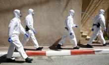 الصحة الإسرائيلية تحذّر: هذهالبلدات العربية الأكثر تأثُّرا بكورونا