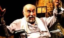 وفاة الممثل الفلسطيني عبد الرحمن أبو القاسم