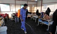 """الصحة في اليمن: """"كارثة إنسانية"""" بين الكوليرا وكورونا"""