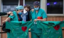 مُستجدات فيروس كورونا حول العالم: الإصابات تتجاوزحاجز المليون و675 ألفا وأكثر من 100 ألف وفاة