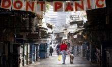 توقعات المالية الإسرائيلية: عودة كاملة للعمل بنهاية أيار