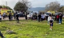 الجولان: وفاة طفل متأثرا بإصابته في حادث طرق