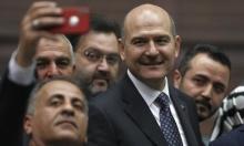 إردوغان يرفض استقالة وزير الداخلية التركي بعد انتقادات لإدارته لأزمة كورونا