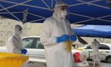 طمرة: وفاة مُسنة مصابة بفيروس كورونا