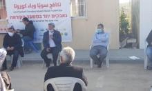 مقر الطوارئ العربي بالنقب يستعد لمكافحة كورونا في رمضان