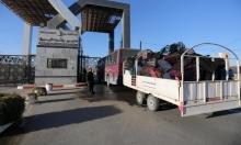 عودة فلسطينيين عالقين في مصر إلى قطاع غزة