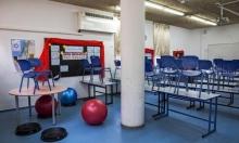 الصحة الإسرائيلية توصي بإغلاق المؤسسات التعليمية حتى حزيران