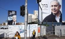تقديرات: نتنياهو يفضل ائتلافا مع غانتس على حكومة ضيقة