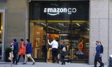 """كورونا يرفع أسهم شركة """"أمازون"""" إثر ازدياد التجارة الإلكترونية"""