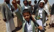 """""""يونيسف"""" تدعو للإفراج عن أطفال محتجزين باليمن خشيةَ كورونا"""