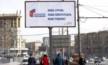 روسيا تطلق نظامًا إلكترونيًا لمراقبة الالتزام بالعزل المنزلي
