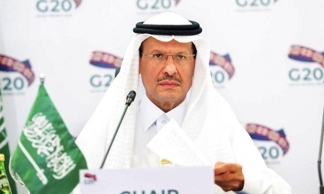 السعودية: حفض الإنتاج الفعلي للنفط سيصل إلى 19.5 مليون برميل يوميا