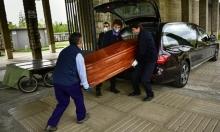 وفيات كورونا تتجاوز 120 ألفا: 567 وفاة بإسبانيا وإصابات أفريقيا تتخطى 15 ألفًا