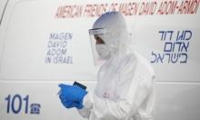 المتابعة: العرب الأكثر عرضة للكورونا بسبب التمييز بالبنية التحتية والصحة