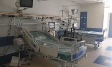 مستشفيات الناصرة ترفع مستوى جاهزيتها لاستقبال مصابي كورونا