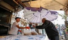 كورونا والاقتصاد الفلسطيني: 453 ألف عامل للبطالة ونحو 100 ألف منشأة معطلة