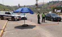 كورونا: حاجز للشرطة في مدخل البعنة ودير الأسد