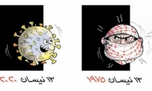 #نبض_الشبكة: غضب فلسطيني على كاريكاتير يشبههم بكورونا
