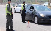 كورونا: الشرطة تنصب 6 حواجز في أم الفحم
