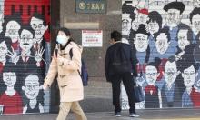 """شركة يابانية تعرض شققًا سكنية مجانية لتفادي """"طلاق كورونا"""""""