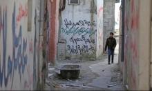 """الاحتلال يضيّق على الـ""""أونروا"""" في مخيمات القدس المُكافِحة لكورونا"""