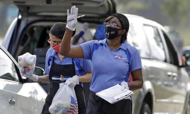 أميركا تُسجل 2410 وفيات جديدة بكورونا ومجموعة السبع تتباحث الخميس