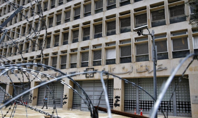 لبنان: تسريح موظفين وخفض أجور دون سابق إنذار