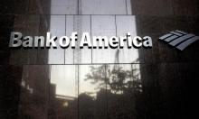 كورونا: مصارف أميركية خصصت مبالغ لتجنب الأزمات