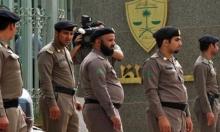 السلطات السعودية تعدم مقيمًا يمنيًا