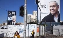 الأزمة السياسية تتعمق: اقتراح بتأجيل تشكيل حكومة إسرائيلية لـ6 أشهر