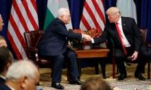 الإدارة الأميركية تجدد مساعداتها المالية للسلطة الفلسطينية