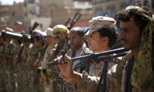 كتائب متمردة في اليمن تسيطر على مطار سقطرى ومخازن مركزيّة للسلاح