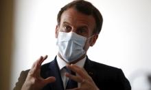 ماكرون: جائحة كورونا تضع الاتحاد الأوروبي في لحظة حاسمة