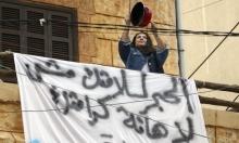 احتجاجات في صيدا وطرابلس بلبنان على تردي المعيشة
