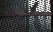 جائحة كورونا: عزلة السجناء السياسيين باتت أقسى في مصر وسورية