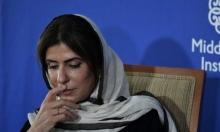أميرة سعودية بارزة تكشف على تويتر أنها معتقلة دون أسباب