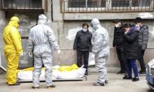 """الصحة العالمية: """"عدة دول ستضطر لمراجعة عدد ضحاياها من كورونا"""""""
