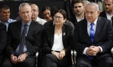 نتنياهو يهدد بمقاطعة جماهيرية للانتخابات إذا مُنع من رئاسة الحكومة