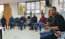 يافا: اجتماع لبحث مخاطر تخصيص مأوى لمرضى كورونا