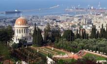 حوار | سقوط حيفا: الواقع الديموغرافي خدم العصابات الصهيونية