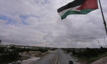 الأردن: تغريم أكثر من 16 ألف شخص لمخالفتهم أوامر حظر التجول
