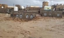 اليمن: 7 ضحايا غالبيتهم أطفال جرّاء سيول ضربت البلاد