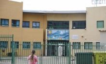 لتعويض خسائر كورونا: وزارة التربية تتجه لتقصير العطلة الصيفية