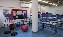 نزاع في ظل الكورونا: نقابة المعلمين ترفض خطة الحكومة