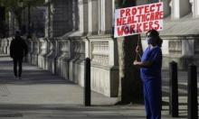اقتصاد أوروبا سيحتاج لـ500 مليار يورو للتعافي من كورونا