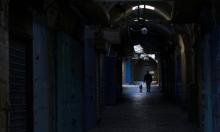 إغلاق المصالح التجارية في المجتمع العربي خلال رمضان من السابعة مساء حتى الثالثة فجرًا
