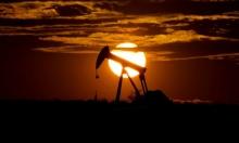 """النفط الأميركي يهوي إلى """"أقل من صفر"""""""